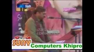 Roi Roi Pehnjy Ankhiyan Ahmed Mughal Album 37 Tunja Sapna 2014 (by REHAN ALI)