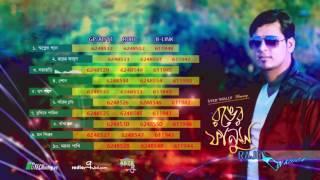 Noya Bari | Syed Wally feat Rajon Khan | Bangla New Song 2017