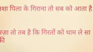 Best of Allama iqbal in Hindi top 10 sher