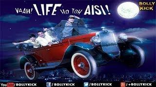 Vaah Life Ho Toh Aisi | Hindi s 2017 | Shahid Kapoor