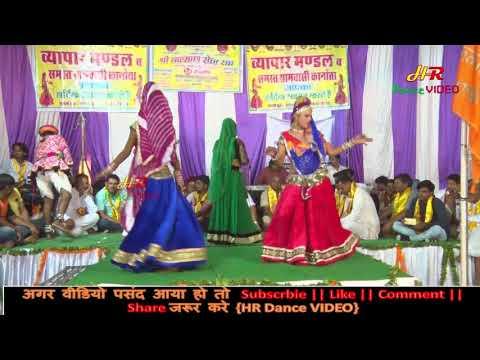 Xxx Mp4 Rajasthani DJ Song 2018 Rani Rangili DJ Rajasthani Song 2017 Nisha Rangili राजस्थानी वीडियो 3gp Sex