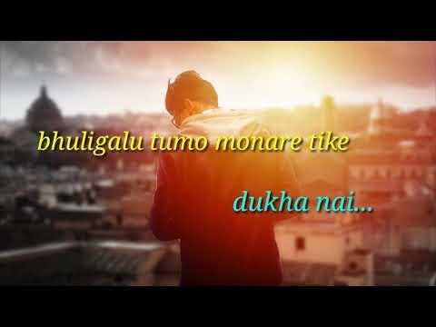 New Odia Status Bhuligalu Tu Mo Manare Tike Dukha Nahin.......
