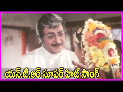 Xxx Mp4 Srilakshmi Pelliki Justice Chowdary Telugu Movie Video Song NTR Sridevi Sarada Jayanth 3gp Sex