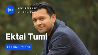 Ektai Tumi lyrics video | Tahsan | Puja | Tanim| Bangla new song lyrics 2018