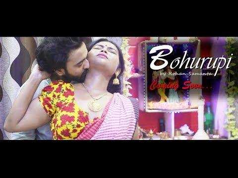 Xxx Mp4 Bengali Short Film 2018 Bohurupi Trailer Rohan Samanta Hrishi Antara 3gp Sex
