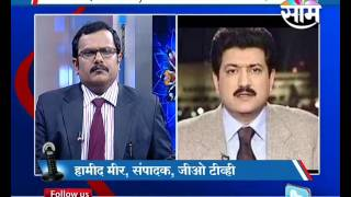 GeoTv editor Hamid Mir speaking on  Surgical Strikes by India and situation in Pakistan