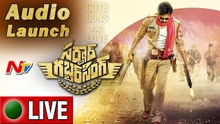 Sardaar Gabbar Singh Audio Launch || Full Video || Pawan Kalyan, Kajal Aggarwal, DSP
