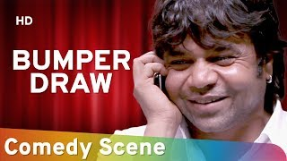 Bumper Draw - Best Of Rajpal Yadav Comedy Scene - (राजपाल यादव कॉमेडी) - Shemaroo Bollywood Comedy