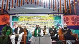 পীর মুরশেদ ধরা শিরক নয় আল্লামাহ ড. এস এম হুজ্জাতুল্লাহ নকশেবন্দী সাহেব sm hujjatullah nakshabondi