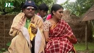 Bangla Natok - Ronger Manush | Episode 12 | A T M Shamsuzzaman, Bonna Mirza, Salauddin Lavlu l Drama