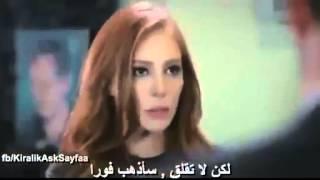 احلى مقطع بين عمر ودفنه ❤ حلقه 17