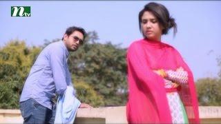 Bangla Natok - Shesh Bikeler Gan l Mosharof Karim, Tania, Saju l Episode 27 l Drama & Telefilm