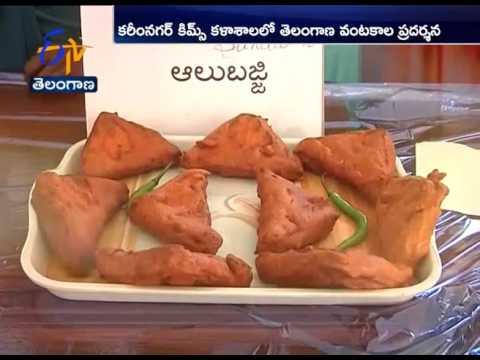 Telangana Food Fest Organized By  Keems College Of Karimnagar