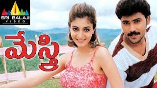 Mestri Telugu Full Movie | Latest Telugu Full Movies | Sashikanth, Poonam, Neha | Sri Balaji Video
