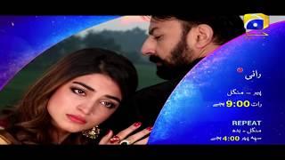 Rani - Episode 28-29 Promo | Har Pal Geo