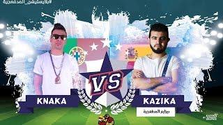 بلايستيشن المدفعجية الماتش الخامس لجروب (A) ( البرتغال ضد اسبانيا )/kazika vs kanka