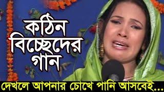 Sheuly Dewan - Nishthur Moyna | নিষ্টুর ময়না | Bangla Bicched Gaan | Music Heaven