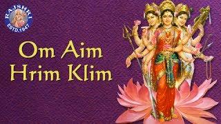 Om Aim Hrim Klim - Devi Mantra With Lyrics - Sanjeevani Bhelande - Hindi