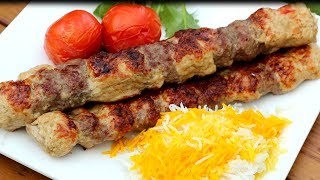Flamed Grilled Beef & Chicken Koobideh Kabab Recipe | How to make kabab On Mangal BBQ Grill