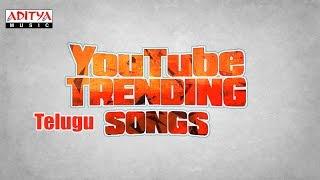 YouTube Trending Telugu Hit Songs Jukebox ♫