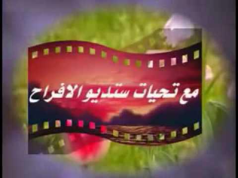العمر رايح اجمل اغنية صلاح هليل