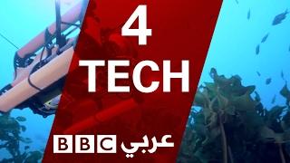 كاميرا تصور على عمق ألف متر تحت الماء - 4Tech