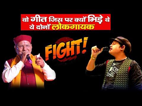 NARENDER SINGH NEGI Comment On Gajender Rana