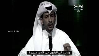 محمد بن فطيس - طاحوا من عيني ارجال كانو وين .