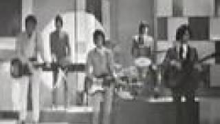 New Trolls • Visioni (1968)