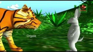 HD Cartoon Golpo Dadur Golpo Tiger Rabbit Full Version বাংলা কার্টুন গল্প দাদুর গল্প কুপোকাত বাঘ খরগ