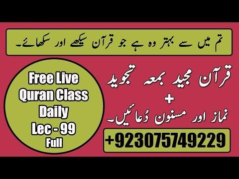 Learn Quran with Tajweed in Urdu | Surah Al Nuh P-3 | Youtube Quran Academy Quran Class Part 99