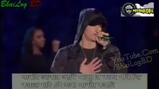 Eminem & Rihanna - alif laila song Funny Video