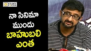 Director Teja Sensational Comments on Baahubali Movie | Prabhas, Rana, SS Rajamouli - Filmyfocus.com