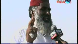 Chotiyari Dam ( KTN NEWS ) Special Report On Chotiyaroon Dam Part 01 Of 03