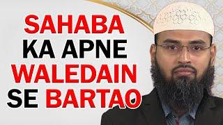 WAQIA - Sahaba RA Ka Apne Waldain Ke Saath Kaisa Sulook Tha By Adv. Faiz Syed