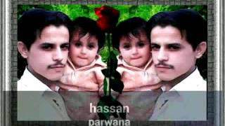 Pashto songs paron na malomede