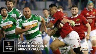 Round 21 Highlights: Benetton Treviso v Munster Rugby | 2016/17 season