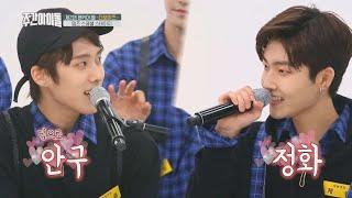 [Weekly Idol EP.372] THE BOYZ's a five-member vocal ensemble