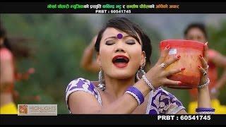 Aapaiko Achar | Latest Lok Dohori Song | Raju Dhakal, Devi Gharti Magar | Gorkha Chautari