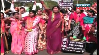 Mayor Sex Tape: Protest of BJP Demanding Arrest of Ananta Narayan Jena