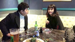 [4] BJ최군 & 고말숙 강남 (소소한 연말)술먹방!! - KoonTV