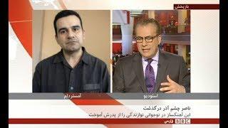 میراث ناصر چشم آذر در موسیقی پاپ ایران - پژمان اکبرزاده/ Nasser Cheshmazar