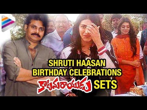 Shruti Hassan Birthday Celebrations at Pawan Kalyan Katamarayudu Movie Sets   Telugu Filmnagar