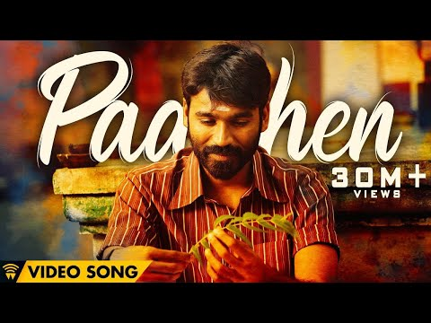 Xxx Mp4 The Youth Of Power Paandi Paarthen Official Video Power Paandi Dhanush Sean Roldan 3gp Sex