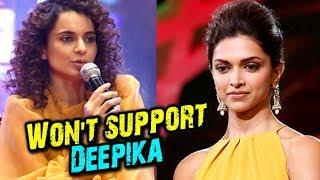 Padmavati: Kangana Ranaut REACTS On Deepika Padukone