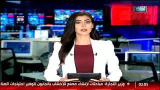 نشرة أخبار الثانية صباحا من القاهرة والناس 16 أغسطس