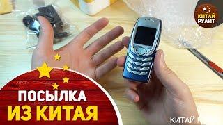 Nokia 6100 за 13$ из Китая! Ностальгия!