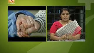 ആരോഗ്യ വാർത്തകൾl Amrita TV   Health News : Malayalam  07th  Sep [ 2018 ]