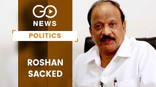 Roshan Baig Suspended From Congress
