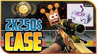 2x 250$ Case & 2x Knife Case auf Drakemoon Die Teuersten Kisten für CS GO